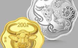 2021年纪念币发行安排