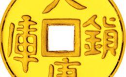 大唐金币图 1998年大唐镇库金币图片价格