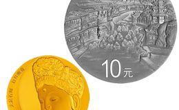 大足石刻金银纪念币市场价 值得收藏吗