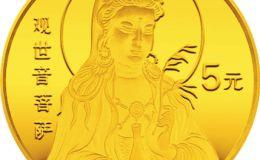 二十分之一盎司金币 二十分之一盎司金币价格