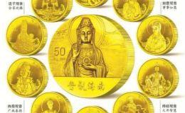 观音赐福33金币 有收藏价值吗