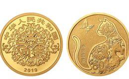 吉祥文化金银币发行量 2019吉祥文化金银币