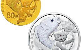 吉祥文化金银币鱼 吉祥文化金银币鱼图片