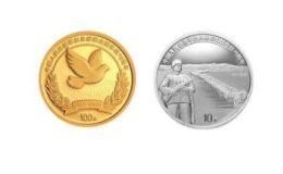 金银币纪念币 金银币纪念币市场行情