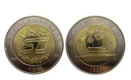 金银纪念币会亏吗 金银纪念币的价值体现