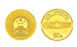 金银纪念币为什么不能流通 根本原因是什么