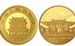 金银纪念币行情价格表 金银纪念币价格最新行情