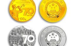 抗战胜利70周年金银币价格 全套价格