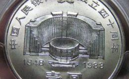 老精稀金银币目录 老精稀金银币有哪些