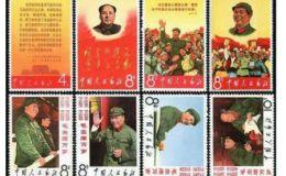 我想出售邮票 哪里有回收邮票的