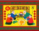 春节小型张邮票价格