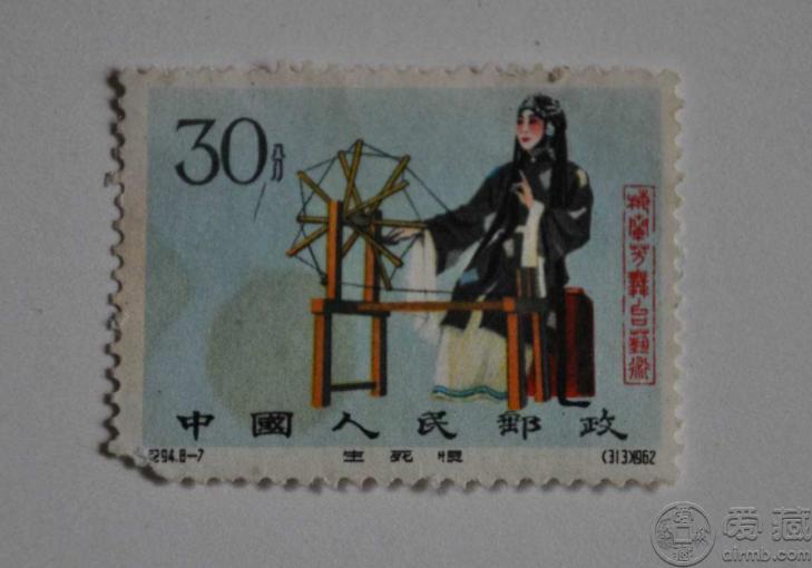 个人邮票怎么卖 个人邮票出手正规渠道