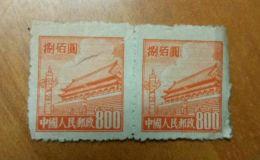 邮票回收电话 高价回收邮票联系方式