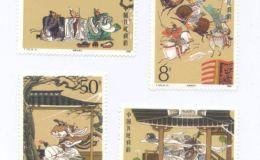 怎么把邮票放到网上卖 正规渠道