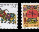12生肖邮票价格查询 牛 邮票价格及图片大全