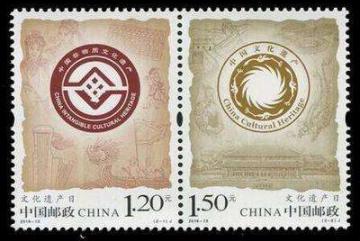 邮票怎么卖出去 邮票哪里回收