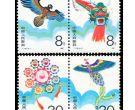 1987年风筝邮票值多少钱 图片价格