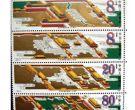 1985年故宫邮票值多少钱 价格图片