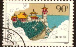 我想请问什么地方收邮票 各地邮币卡市场