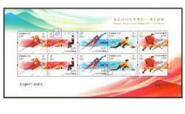 网上邮票交易市场 网上邮票交易价格
