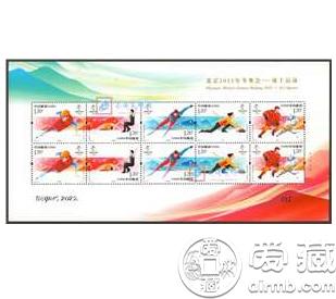網上郵票交易市場 網上郵票交易價格
