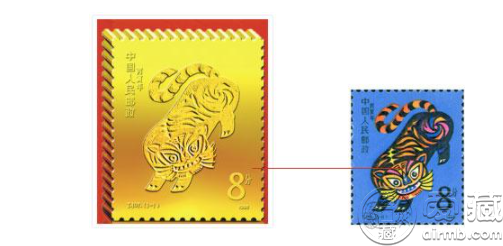 邮票金砖2010虎价格多少 邮票金砖2010虎