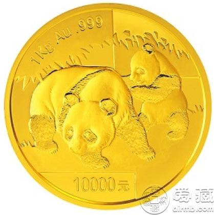2008年1公斤熊猫金币价格 图片大全