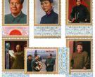 回收邮票 邮票回收价格行情