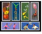 T2杂技邮票价格 价格图片