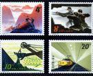 T20矿业邮票价格 整版邮票价格