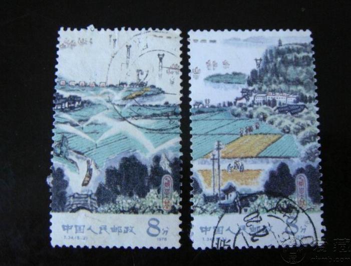 T34水鄉郵票價格 T34水鄉郵票整版票價格