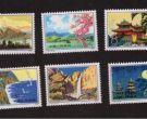 T42台湾风光邮票价格 发行意义