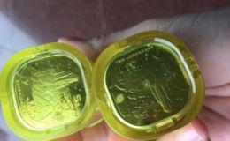 武夷山纪念币升值空间 价格走势分析