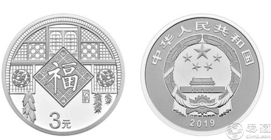3元福字银币暴涨 2019年3元福字银币暴涨