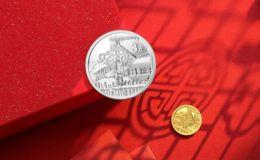 2021年3元福字银币什么时候发行 发行量多少