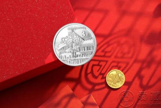 2021年3元福字銀幣什么時候發行 發行量多少
