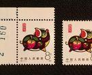 T80猪邮票价格 第一轮生肖猪邮票价格套票