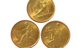 第六届全运会纪念币真假识别 防伪标识图片