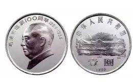 毛泽东诞辰100周年纪念币 价格单枚 图片