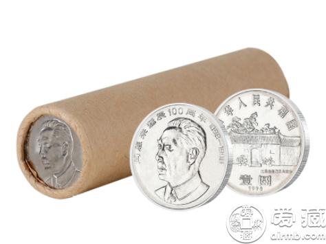 周恩来诞辰100周年纪念币 整卷价格及图片