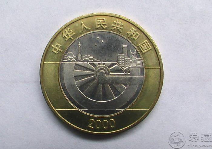 迎接新世纪纪念币 价格及防伪鉴别