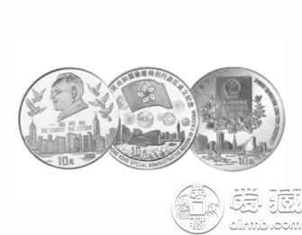 香港回归祖国纪念币 大全套价格