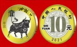 牛年纪念币暴涨 牛年纪念币价格多少