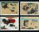 T123水浒一邮票价格 价格及收藏价值分析