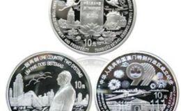澳门回归祖国纪念币 大全套价格及收藏价值