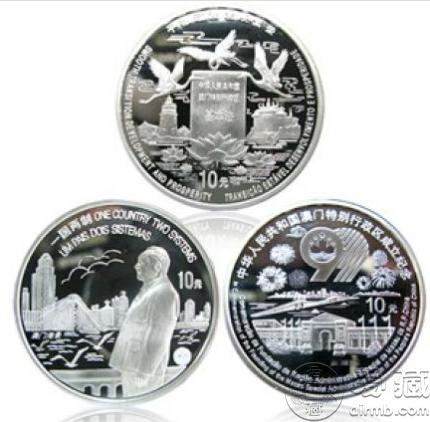 澳门回归祖国纪念币 大全套价格及激情小说价值