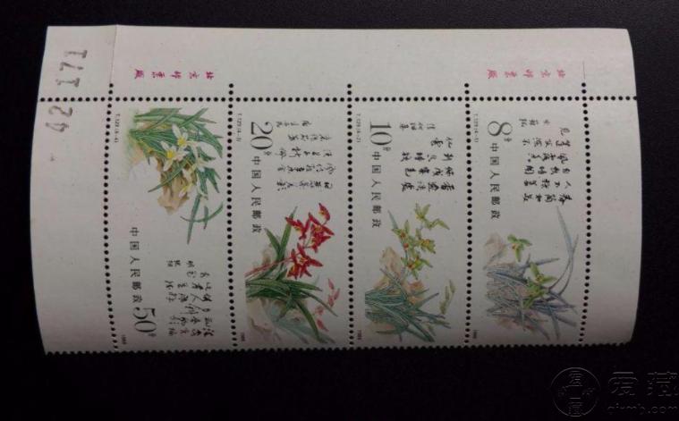 T129兰花邮票价格 大版张价格及收藏价值