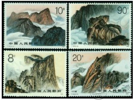 T140華山郵票 T140華山郵票單枚價格