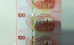 香港中银三联体最新价格 市场价格