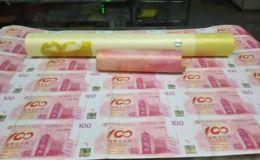 香港中银炮筒回收价格 回收价格查询